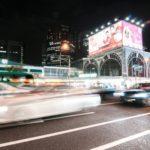 日本毛織(ニッケ)の株主優待・業績の推移